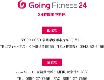 GoingFitness24