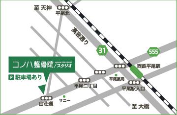 平尾本院地図